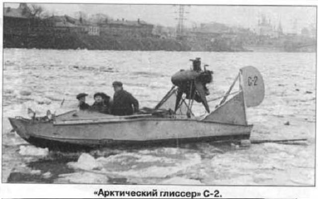Боевые катера советских флотов и флотилий